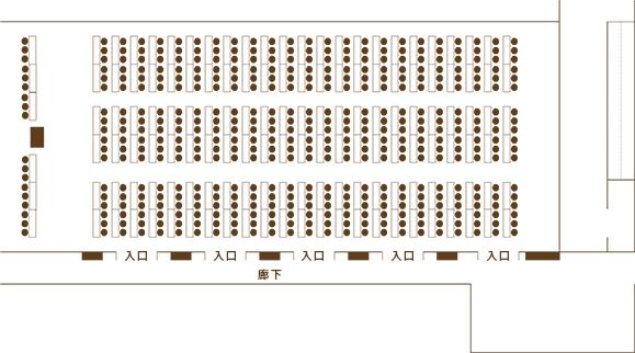 Layout A| 富士の間 全面使用 / スクール形式 |