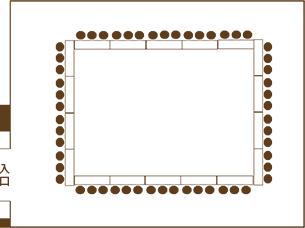Layout D| 富士の間 1/4使用 / 口の字形式 |