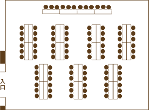 Layout D| 富士の間 1/4使用 / グループディスカッション形式 |