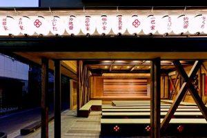 箱根汤本的艺伎文化