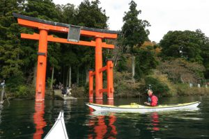 Outdoor Activities on Hakone`s Lake Ashi