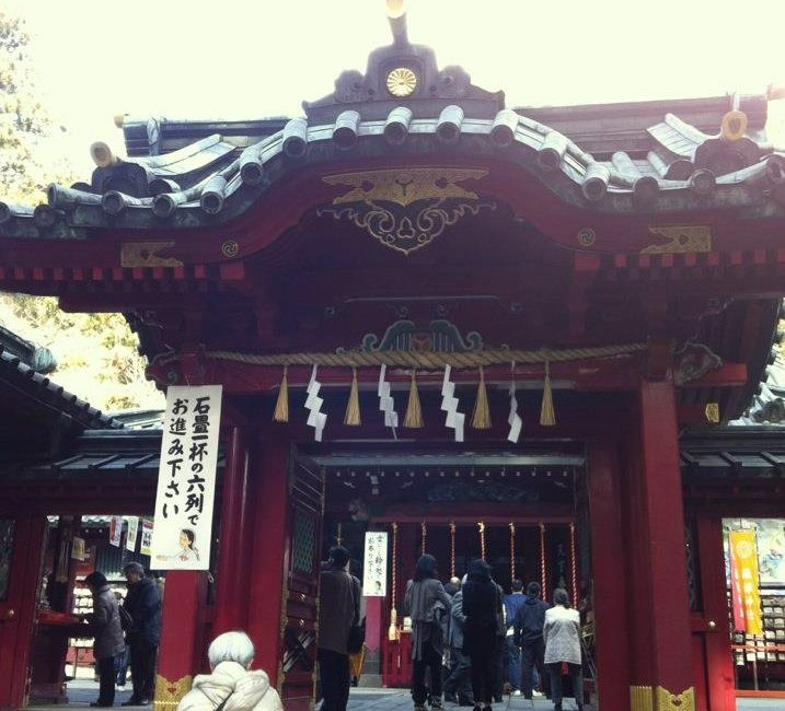 Hakone Shrine