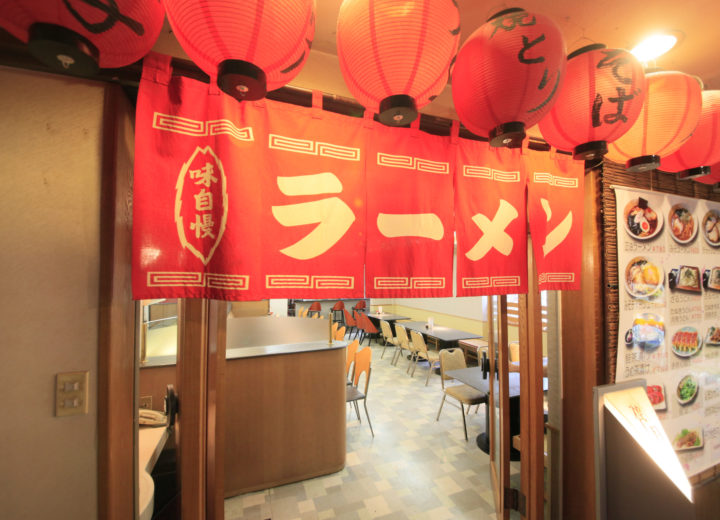 The ramen restaurant in Hotel Okada