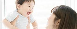 赤ちゃん向けサービス