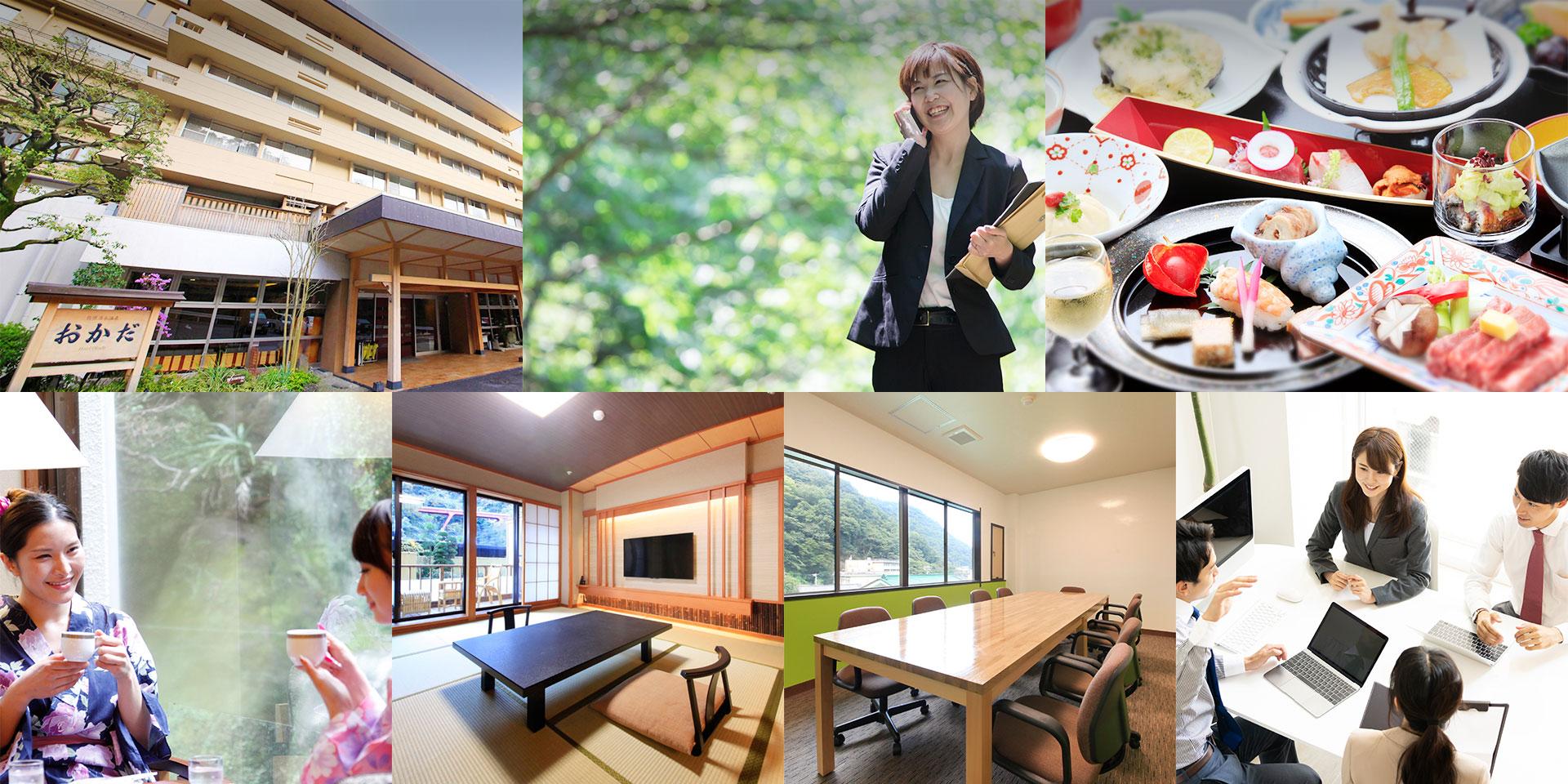新宿からわずか73分 箱根湯本温泉リゾートミーティング 都会の喧騒を離れ、有意義な研修会議を